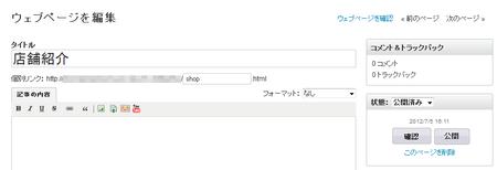 webpagedit02