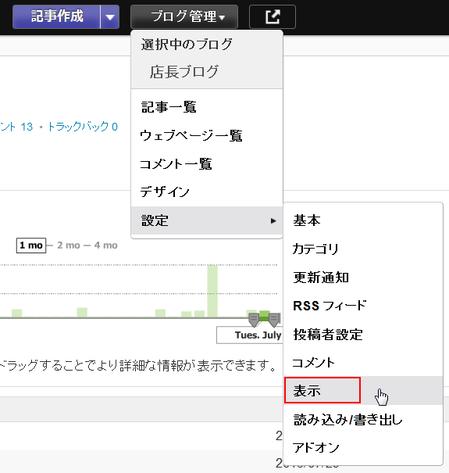 blogtop-webpage01