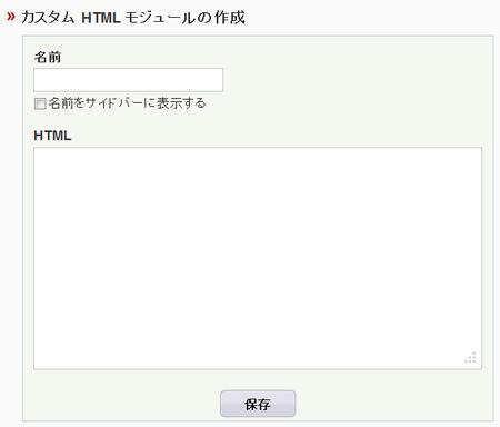 custom-html02