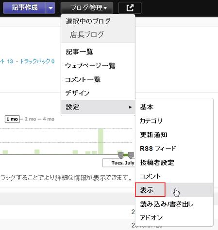 delete-pageviewlink01