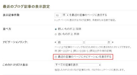 delete-pageviewlink02