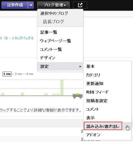 import-lekumo-bb01