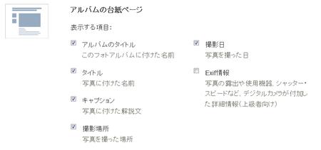 options-album01