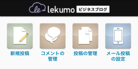 smartphone-manage01