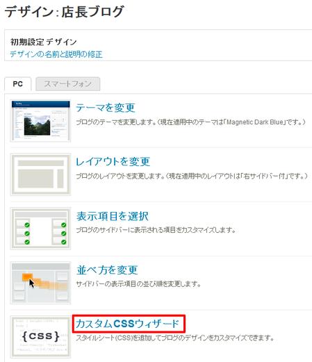 blogfont01