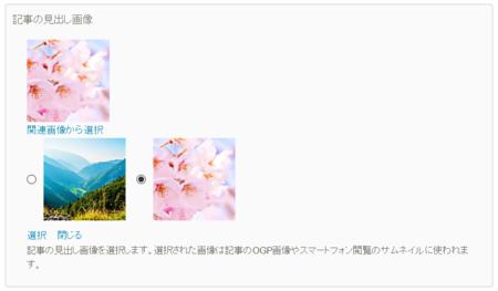 main-image02.png