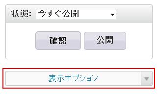editpagecustom01