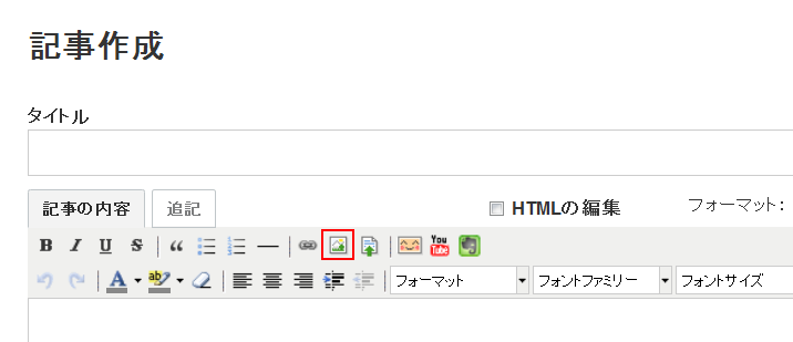https://www.sixapart.jp/lekumo/bb/support/images/insert-images01.png