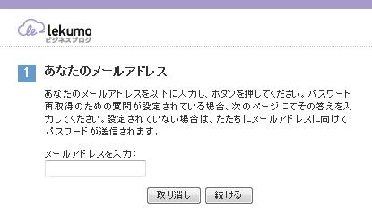 login-error02.png