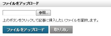 upload-files02