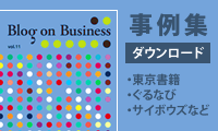 Blog on Business