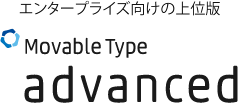 Movable Type Advanced