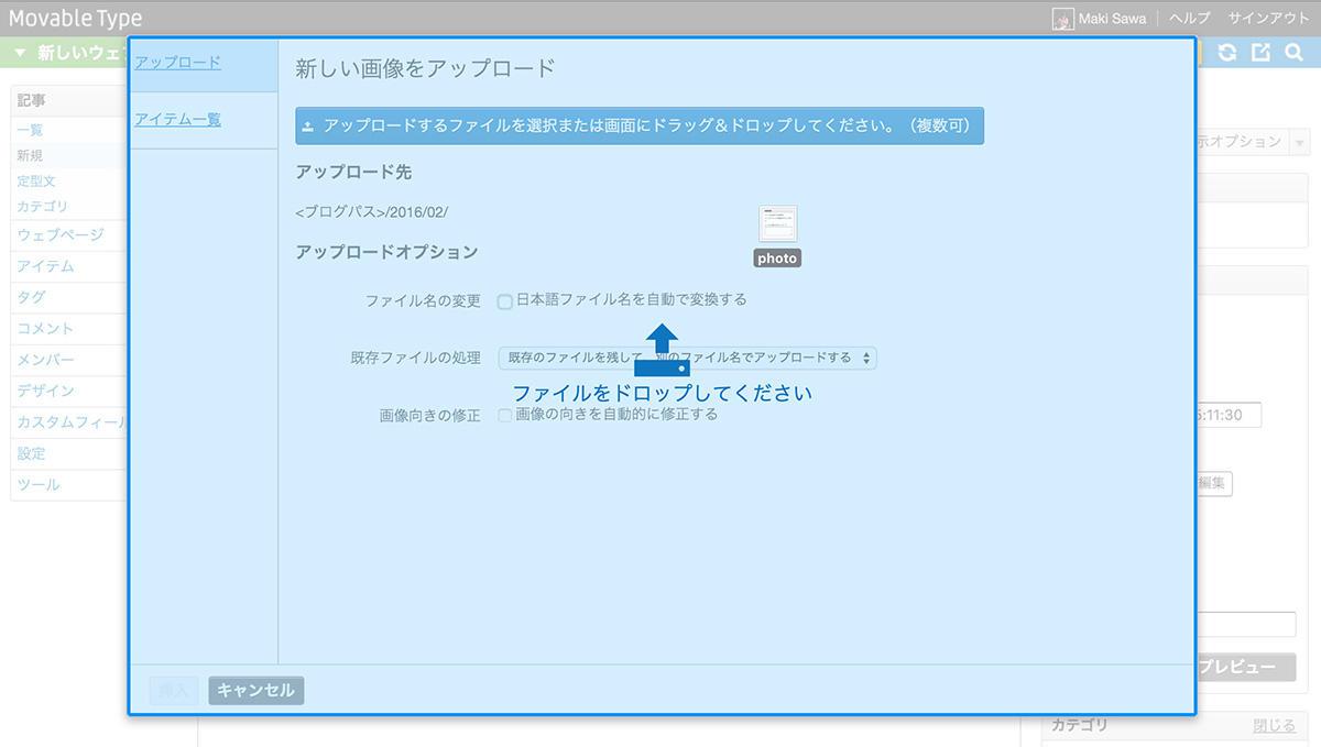 624upload.jpg