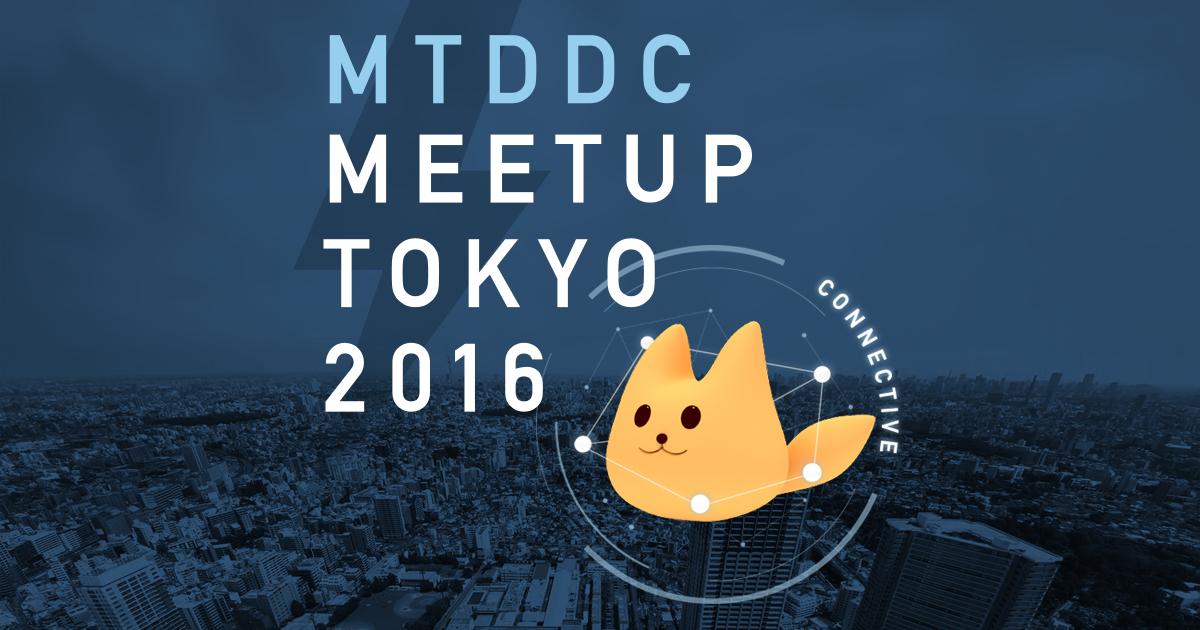 mtddcmeetuptokyo2015.png