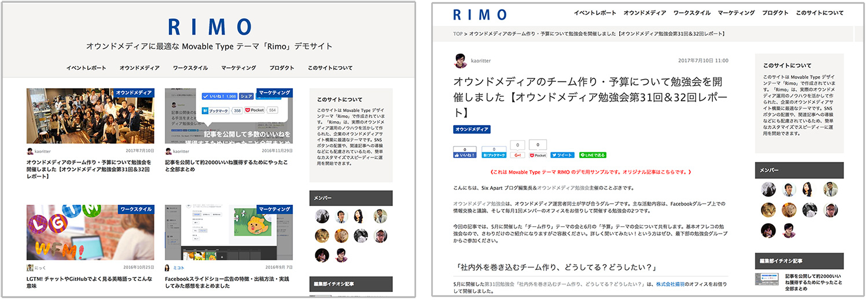 rimo.jpg