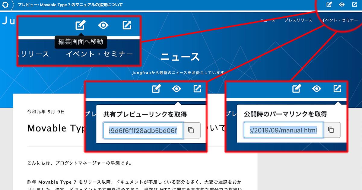 sharedpreview-og.jpg