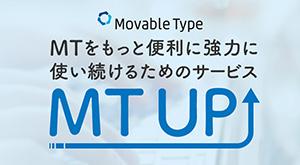 MT UP!