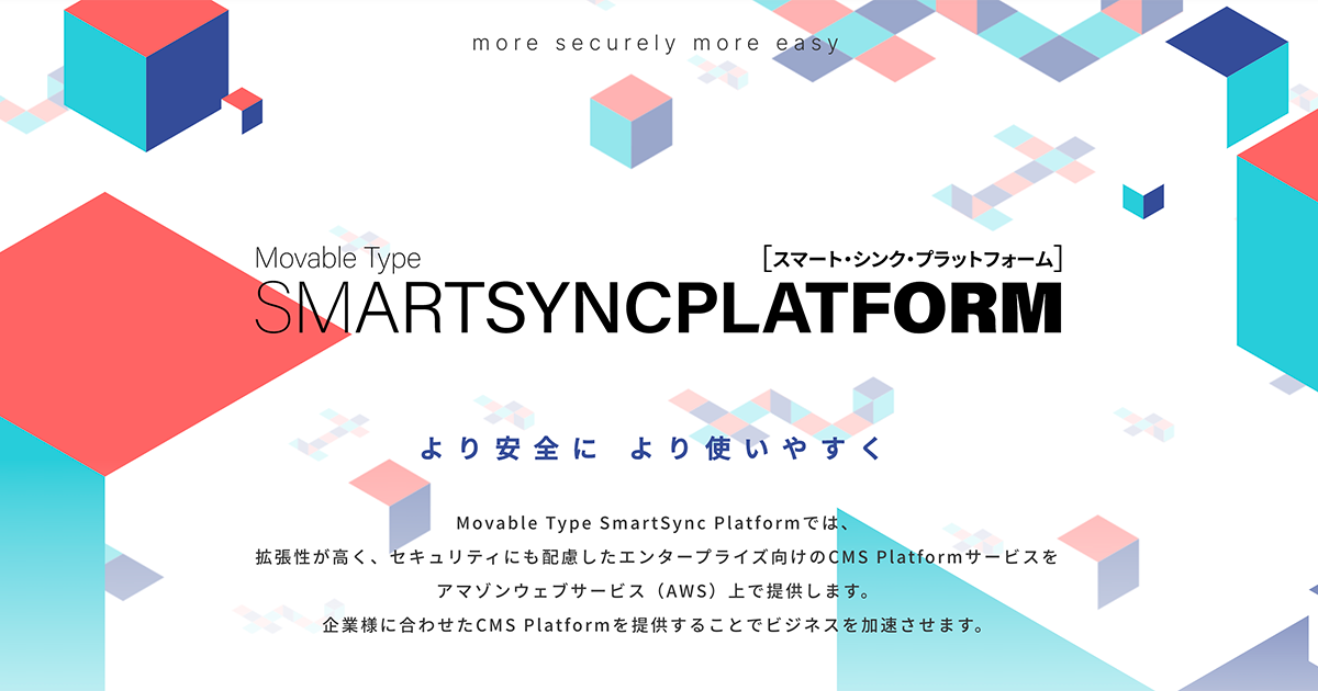 Movable Type SmartSync Platform