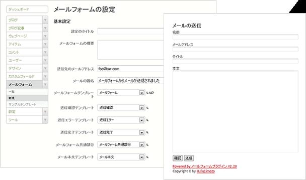 eoweb メール ログイン 画面