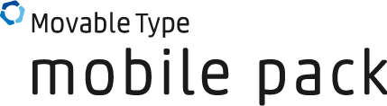 Movable Type モバイルパック