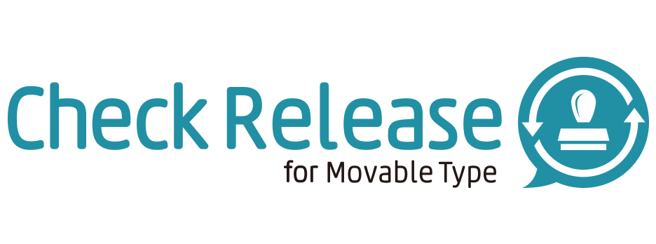 CheckRelease for Movable Type