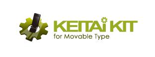 ケータイキット for Movable Type