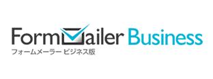 Formmailer