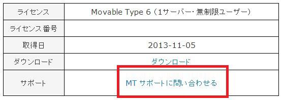 MT6-support-1312.jpg