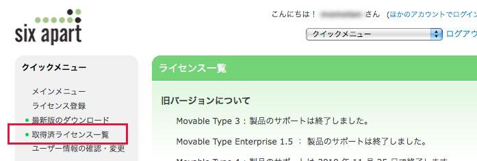 support1.jpg