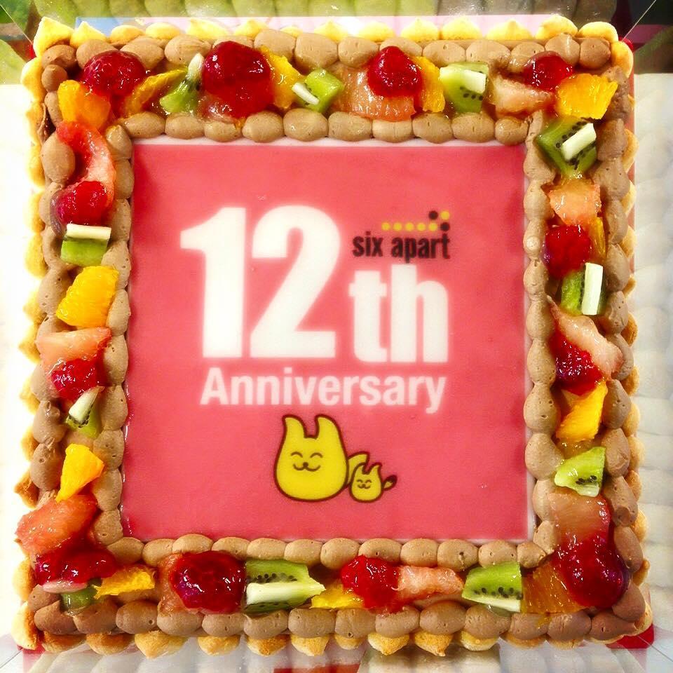 12_cake2.jpg
