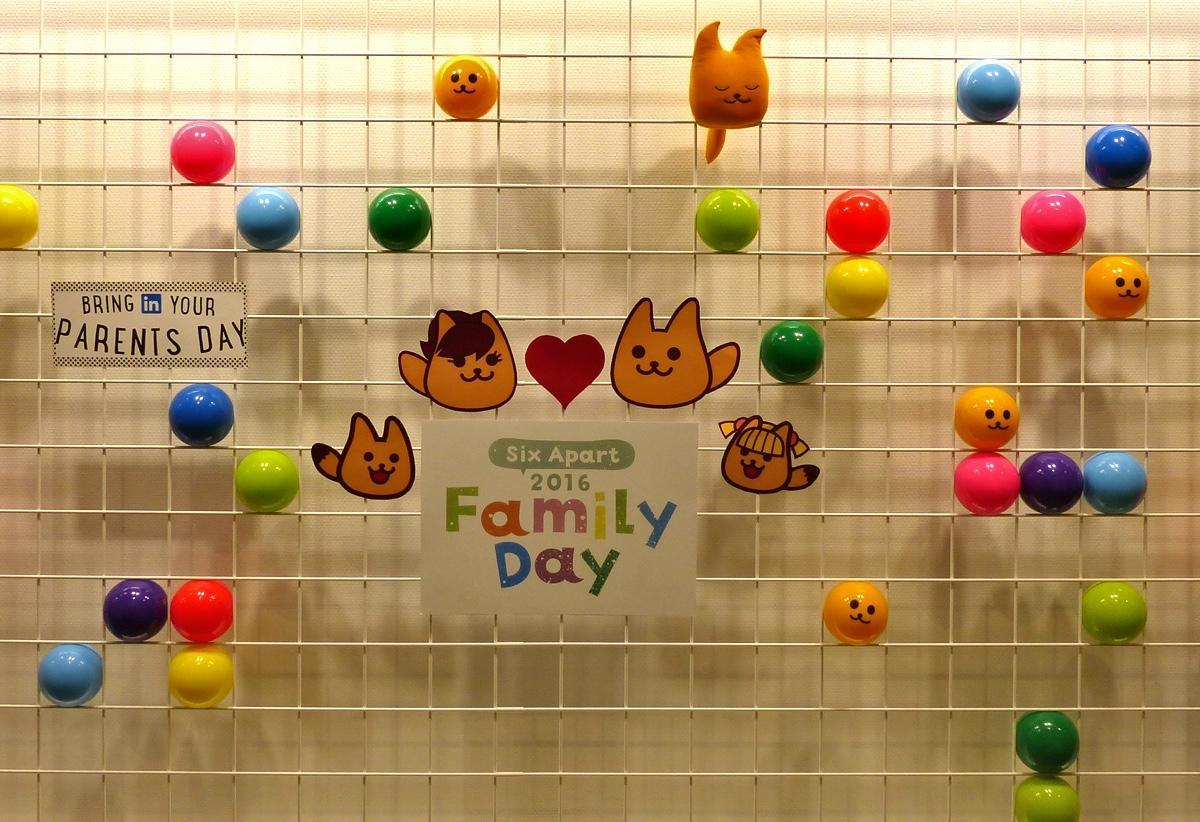 familyday_logo.jpg