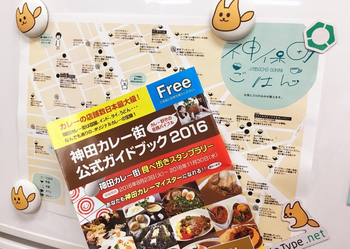 currymap.jpg