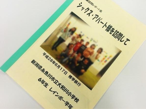 yamatogawa_8.jpg