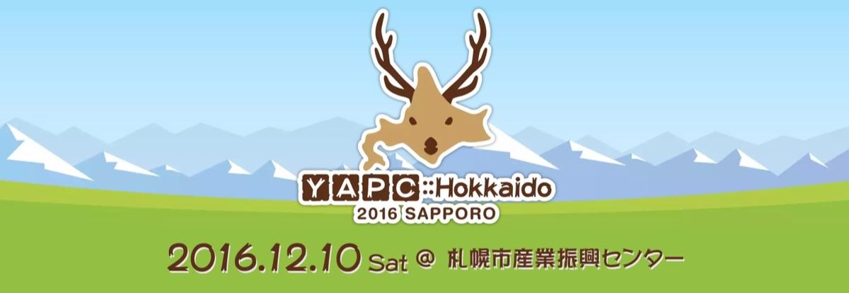 YAPC__Hokkaido_2016_SAPPORO.jpg