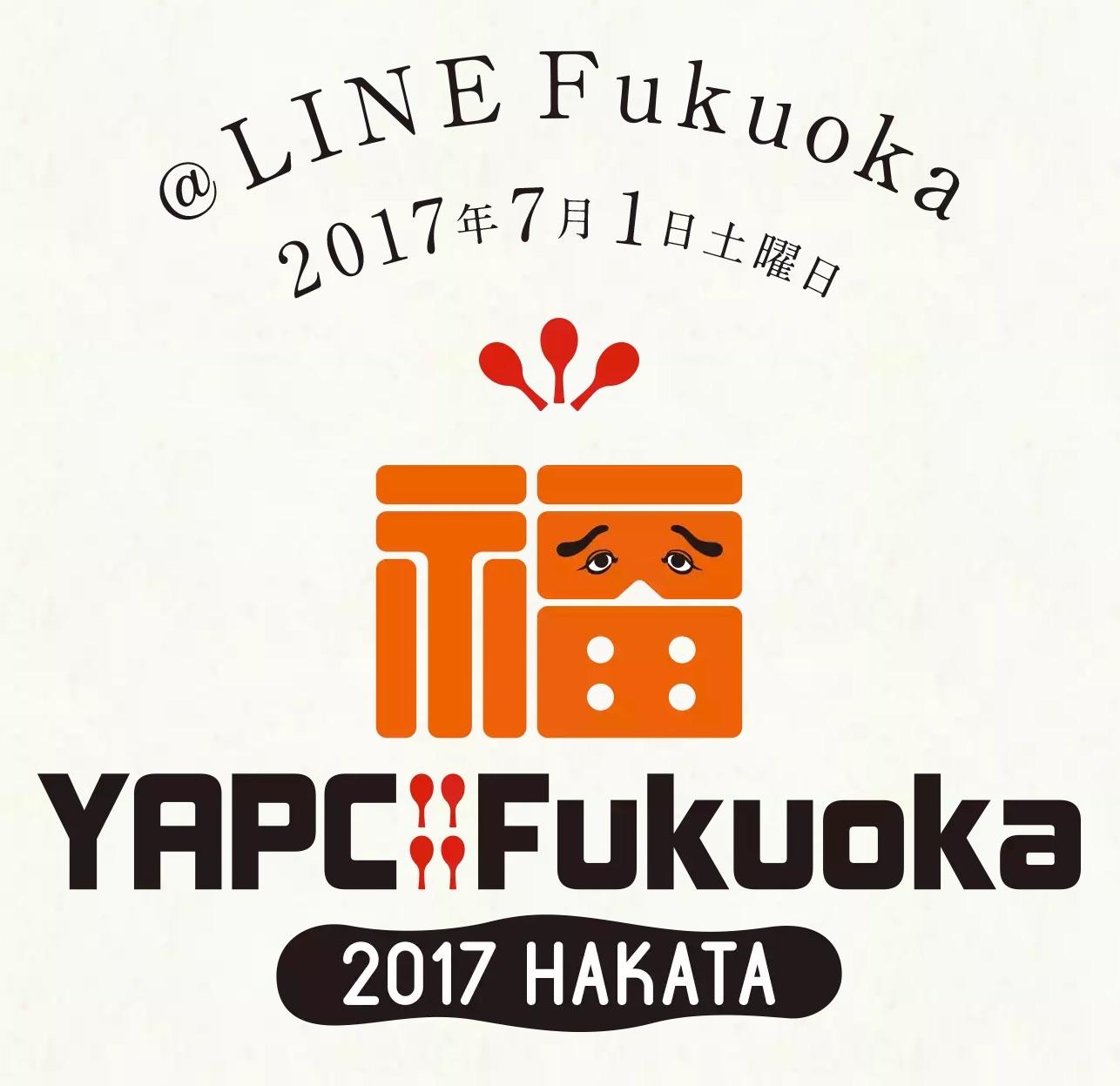 yapchakata.jpg