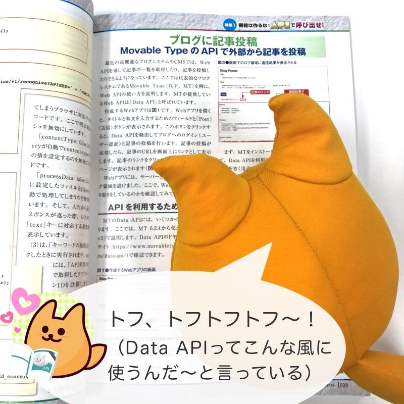 toph_reading.jpg