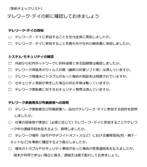 checklist_pdf.jpg