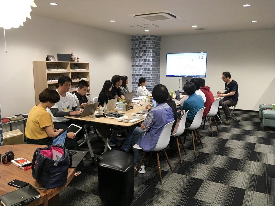 hiroshima_study.JPG
