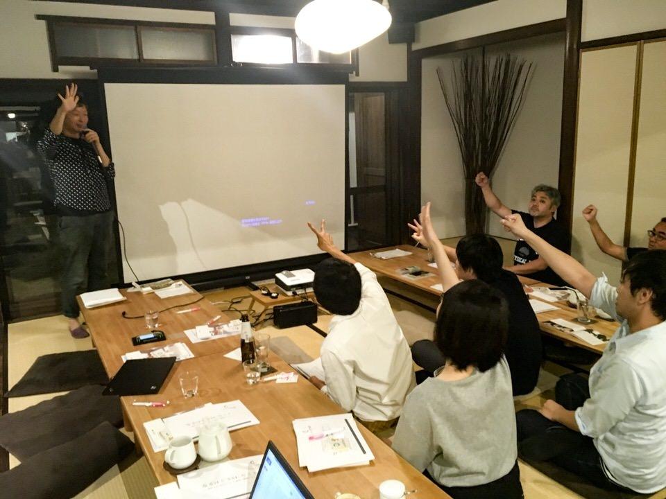 saga_study.JPG