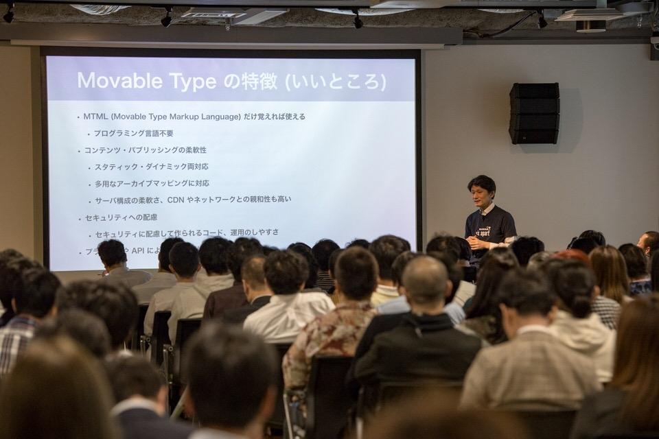 session_hirata.jpg