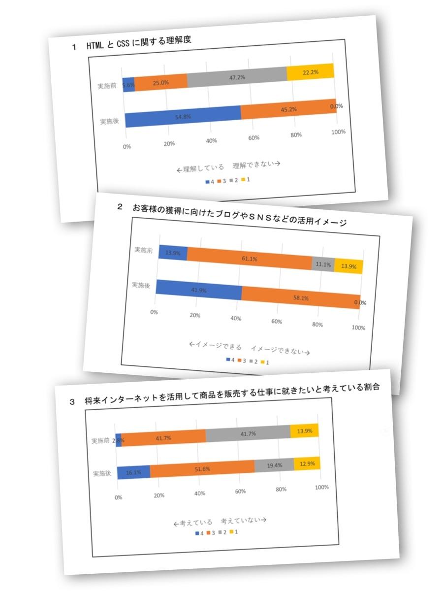 slide_03.jpg