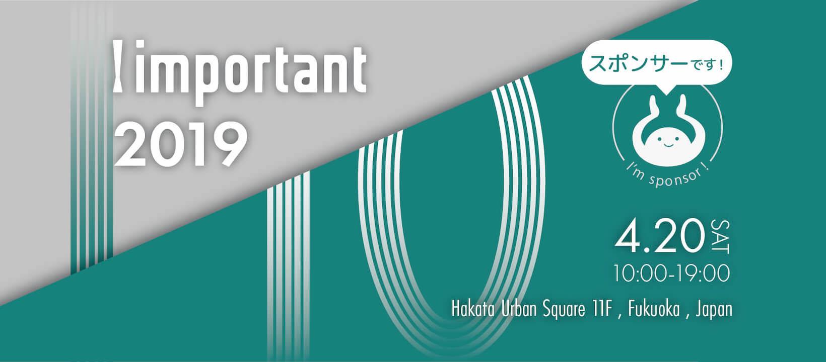 fb-sponsor-important2019-1.jpg