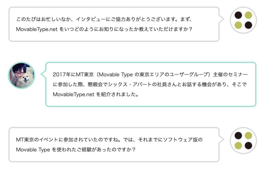 shishidesign_dialog.jpg