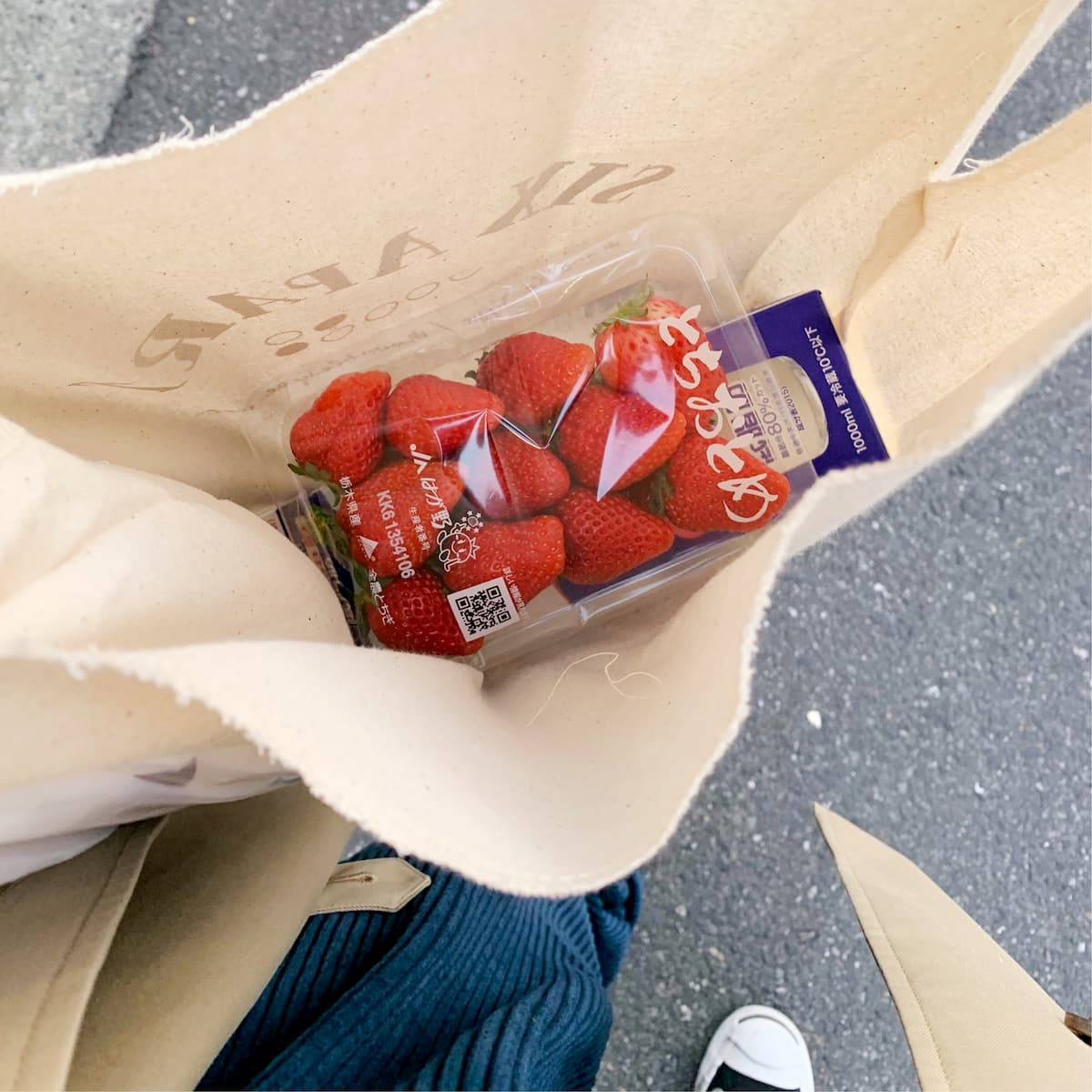 bag_milk_strawberry.jpg