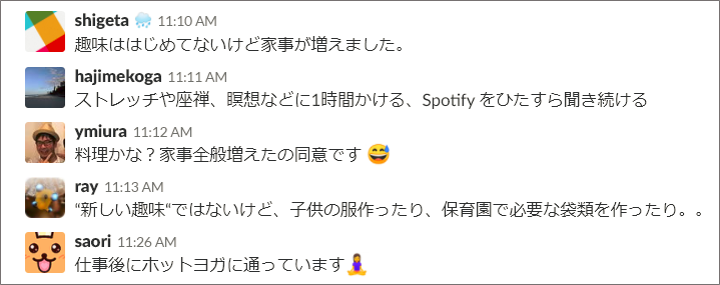 2018-07-05_aomori8.png