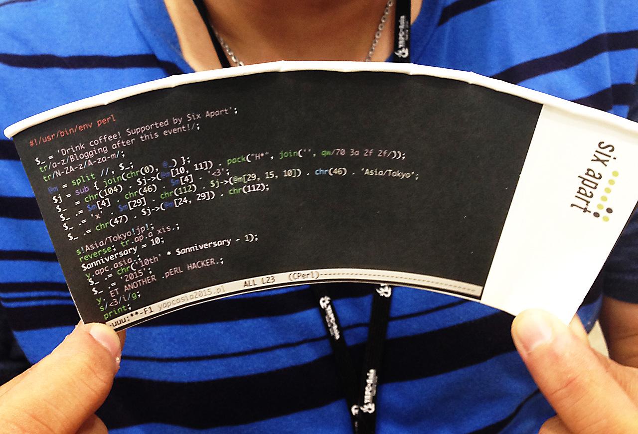 yapc2015-code.jpg