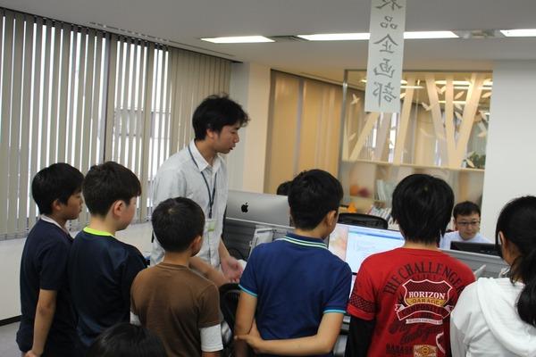 糸魚川小学校オフィス見学