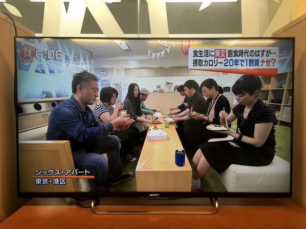 TV_all.jpg