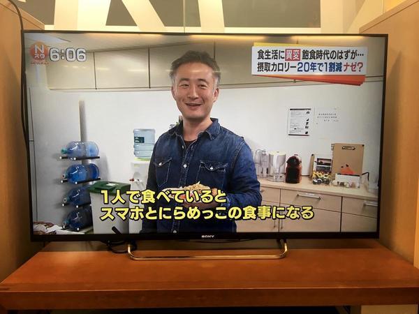 TV_ichiru.jpg