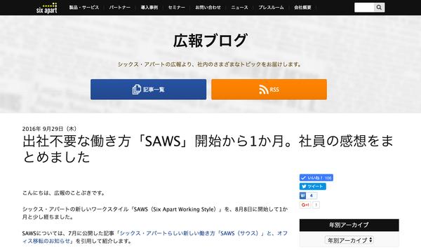 sawsarticle.png